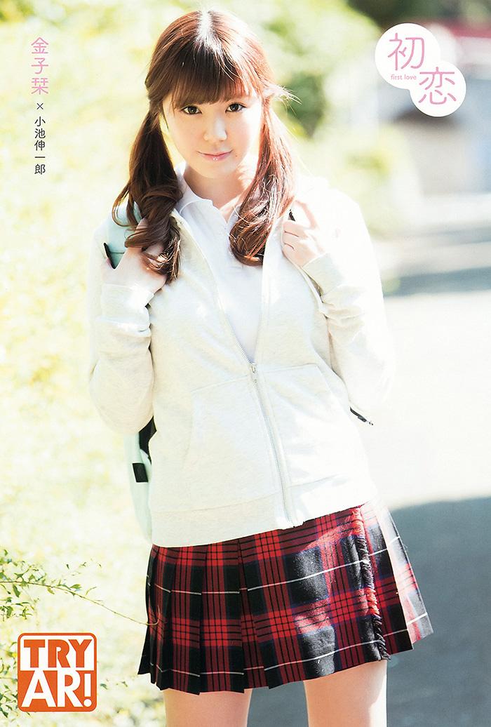 可愛い女の子 ハニカミ画像 32