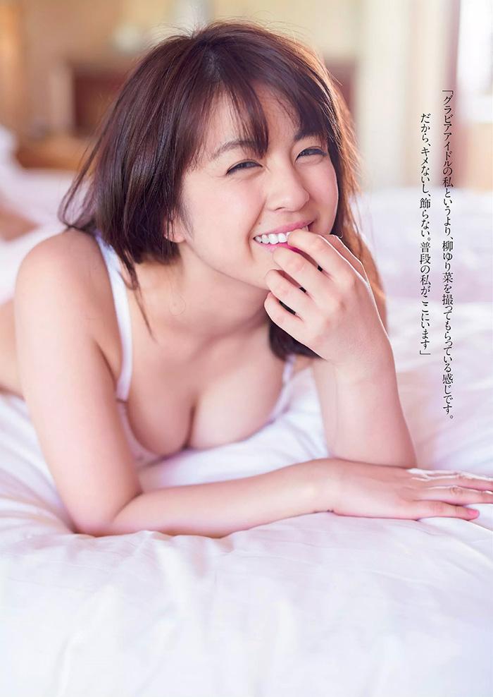 可愛い女の子 ハニカミ画像 35