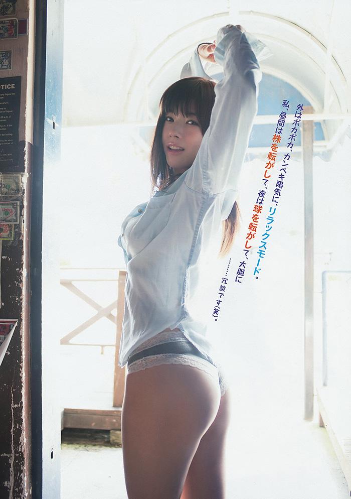 松川佑依子 画像 20