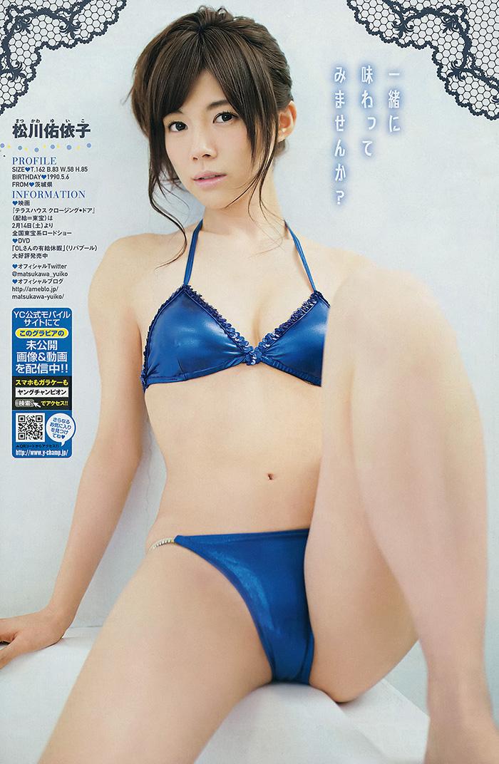 松川佑依子 画像 25