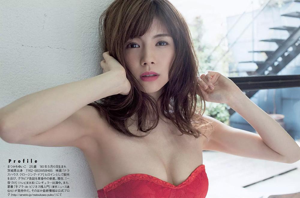 松川佑依子 画像 3