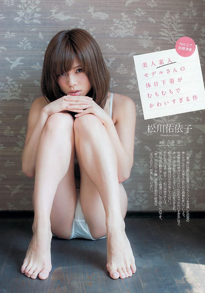 松川佑依子 画像 9