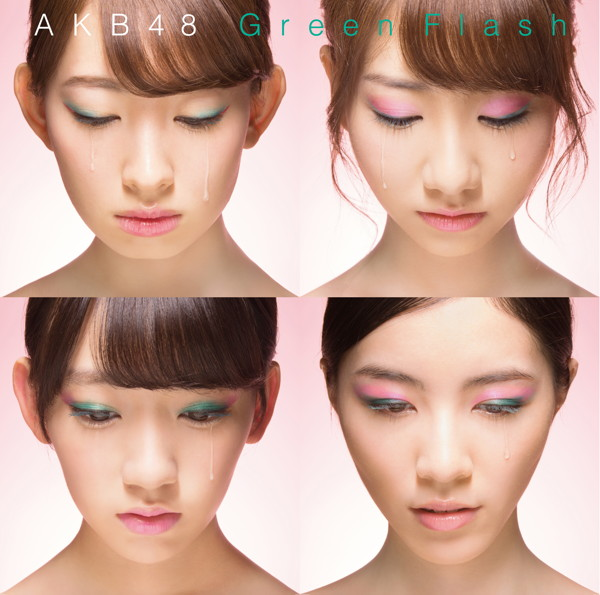 AKB48/Green Flash