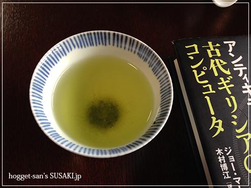 20150121土佐茶カフェ2