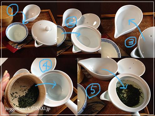 20150121土佐茶カフェ10