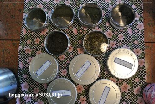 20150309茶ワークショップ1