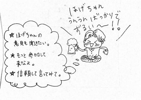 Doc - 2015-04-09 10-38