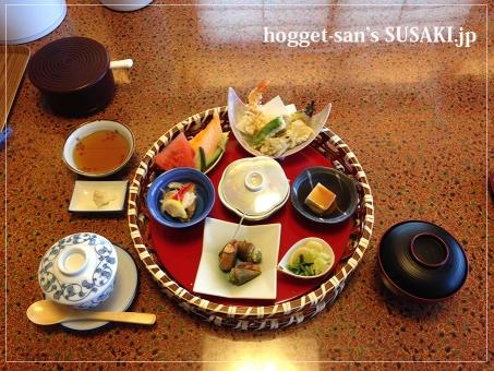 20150601桑田山温泉12