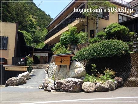 20150601桑田山温泉16