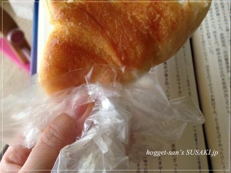 20150622塩キャラメルパン3