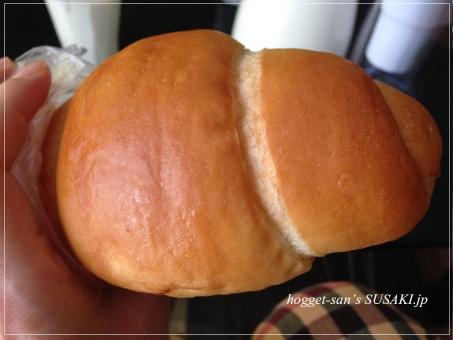 20150622塩キャラメルパン4