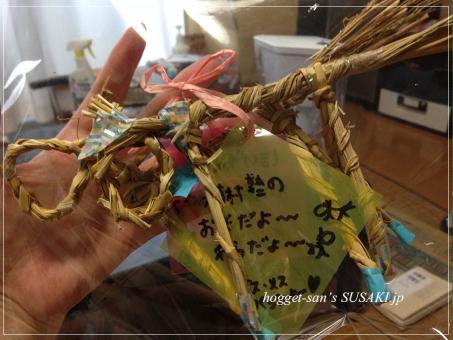 20150629すさき七夕かざり9