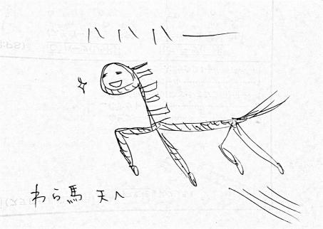 20150629すさき七夕かざり10