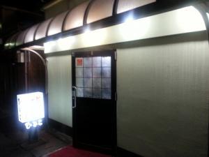 店構え_convert_20150209170154