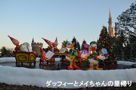 2014-12-14 12-16用 (2)