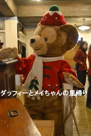 2014-12-10 12-18用 (2)
