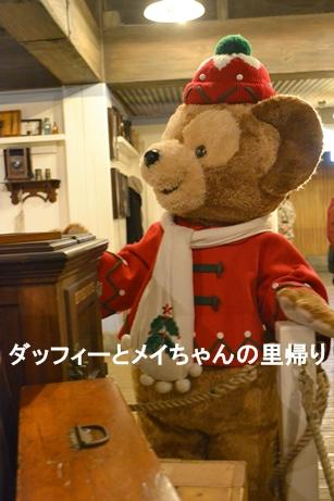 2014-12-10 12-18用 (1)