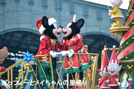 2014-12-14 12-21用 (6)