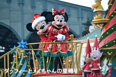 2014-12-14 12-21用 (5)