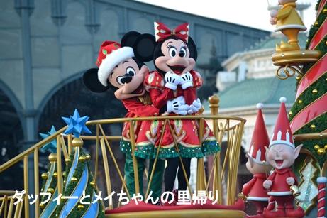 2014-12-14 12-21用 (4)