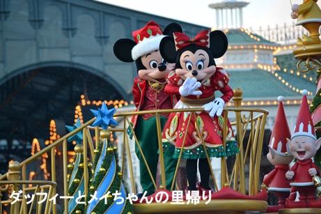 2014-12-14 12-21用 (2)