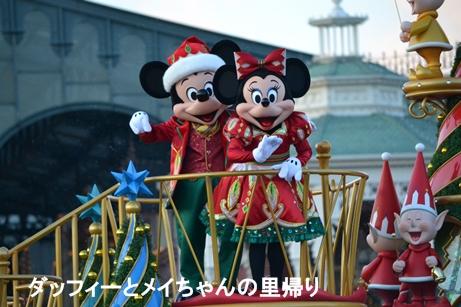 2014-12-14 12-21用 (3)