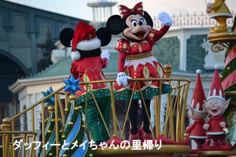 2014-12-14 12-21用 (1)