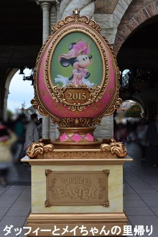 2015-3-29 4-2用 (3)