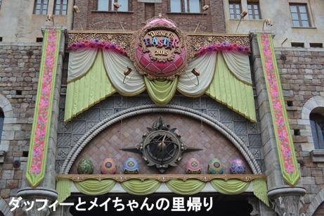 2015-3-29 4-2用 (1)