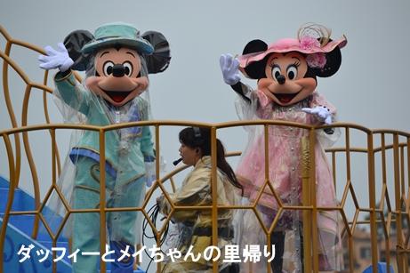 2015-4-3 4-4用 (2)