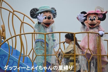 2015-4-3 4-11用 (2)