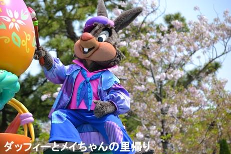 2015-4-12 4-21用 (6)