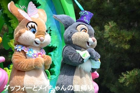 2015-4-12 4-21用 (1)