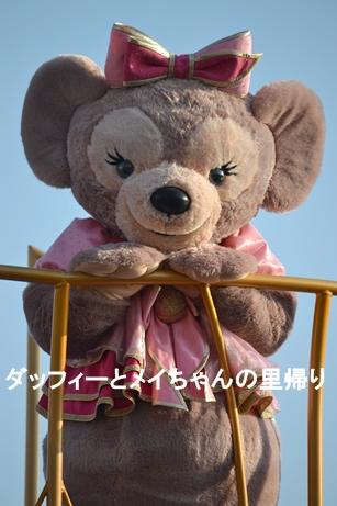 2015-4-26 5-2用 (4)