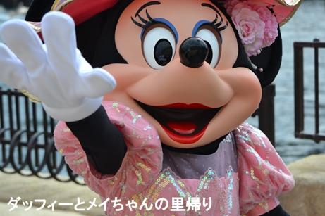 2015-5-4 5-10用 (4)