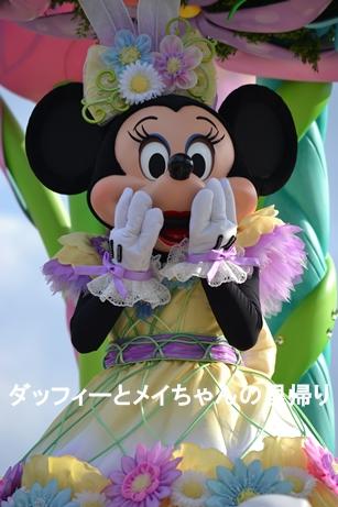 2015-5-9 5-13用 (2)