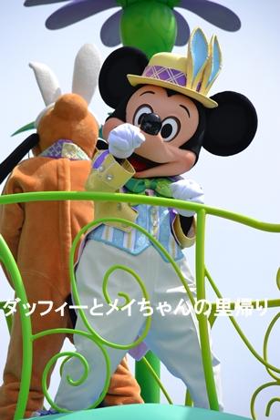 2015-4-12 5-22用 (4)