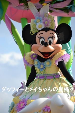 2015-5-10 5-23用 (1)