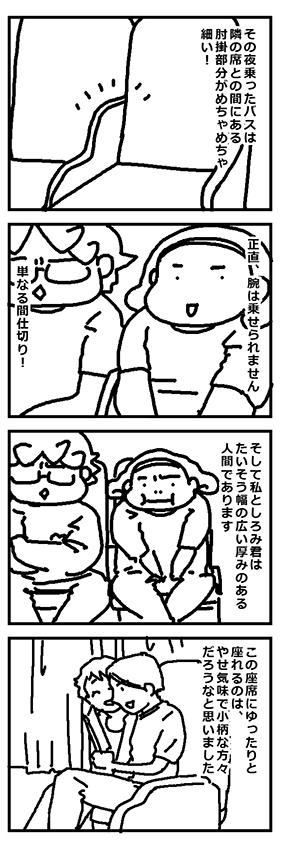kitui2