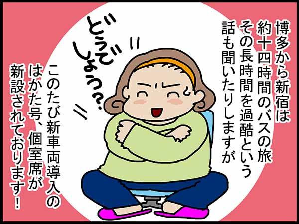 2_20150326215947a2c.jpg
