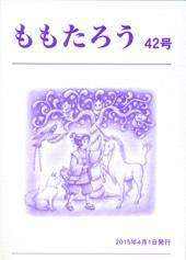 momo42