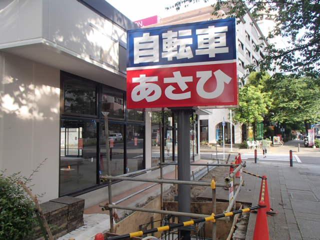 あさひ本牧 (4)