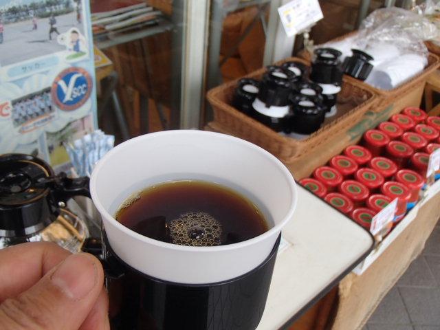 ホットコーヒー無料13周年 (1)