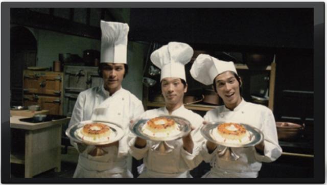 天皇の料理番1