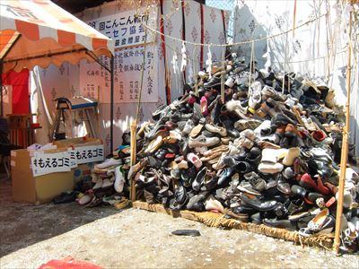 靴供養のための古靴の山