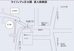 shiba map