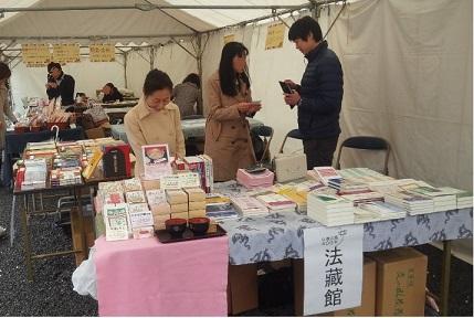 興正寺春の法要書籍販売