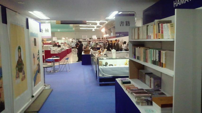 書籍販売ブース