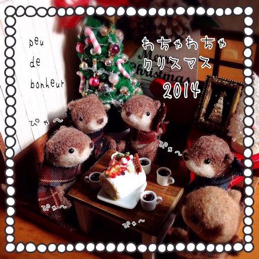 fc2blog_20141224172524049_2015010311582585a.jpg