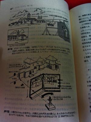 映画メイキング本